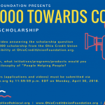 OCUF Annual Video Scholarship
